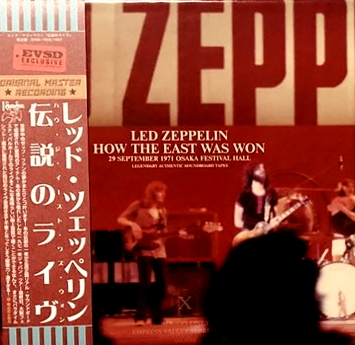 Led Zeppelin: How The East Was Won (Empress Valley Supreme Disc